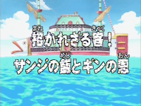 One Piece Episode 21