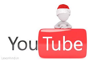 YouTube-lexonhindi