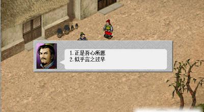 魏武曹操傳,好玩的修改版MOD!