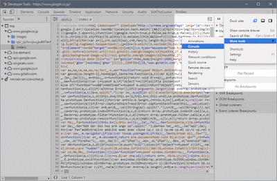 Chromeの開発者ツール