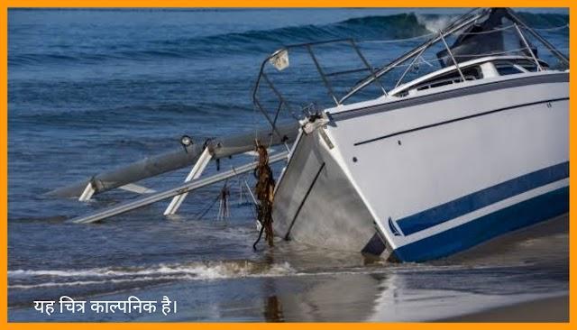 सेल्फी लेने के चक्कर में पलटी नाव, 3 किशोरियों की मौत