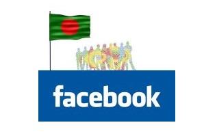 Secrets to Make Money Online: Make Money Online from Bangladesh