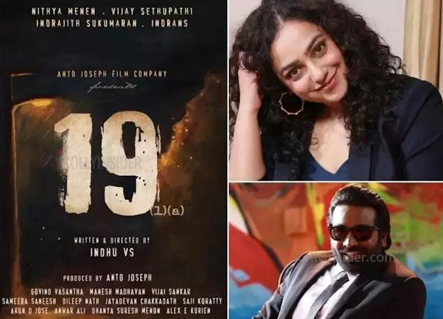 Vijay Sethupathi - Nithya Menen's next titled '19(1)(a)'