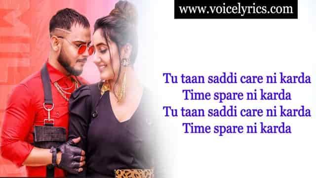 Care Ni Karda Song Lyrics In English