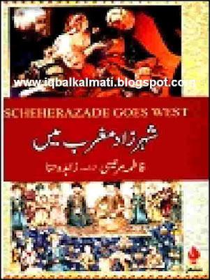 Scheherazade Goes West Urdu