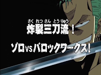 One Piece Episode 65