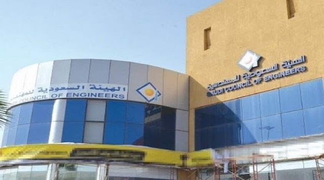 Expat Engineers need to clear Exam before entering into Saudi Arabia - Saudi-Expatriates.com