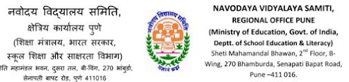 Navodaya Vidyalaya Samiti NVS Pune has been Published fresh recruitment for various 96 posts. Navodaya Vidyalaya Bharti 2020