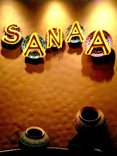 Sanaa Restaurant at the Animal Kingdom Lodge Walt Disney World