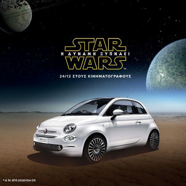 Carousel500 Η FCA συνεργάζεται με την Disney για το Star Wars και ξύπνησε την δύναμη των προσφορών Fiat, Fiat 500, Fiat 500X, Sales