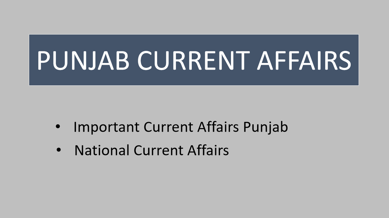 Punjab Current Affairs 2020