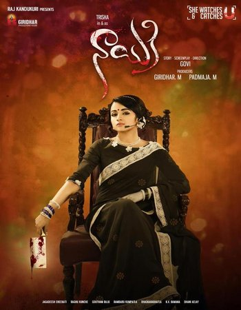 Nayaki (2016) Dual Audio Hindi 720p HDRip