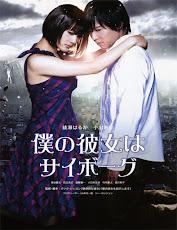 pelicula Cyborg Girl (2008)