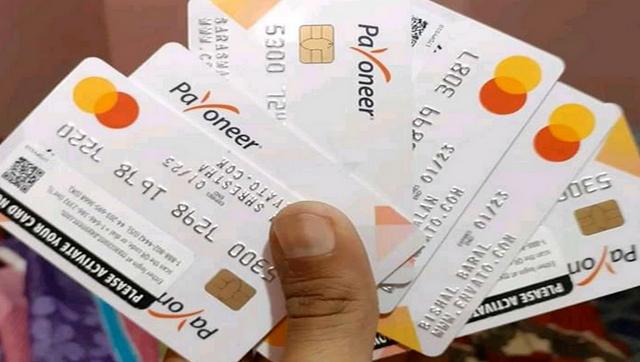 Payoneer التسجيل ، طلب بطاقة بايونير ، طلب بطاقة بايونير 2019 ، بايونير تسجيل الدخول ، فتح حساب بايونير 2020 ، Payoneer شرح ، بنك بايونير ويكيبيديا ، طلب بطاقة بايونير 2020  ، تحديث جديد تقوم بتحويل جميع بطاقات  ،  بطاقات ماستركارد الى شركة جديدة