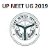 UP Ayush NEET UG Allotment Result 2019