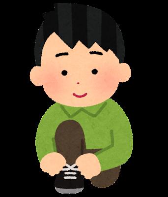 靴紐を結ぶ人のイラスト(男性)