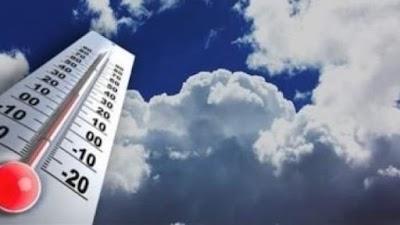 توقعات هيئة الارصاد الجوية لــ طقس اليوم وبيان بدرجات الحرارة المتوقعه على جميع الانحاء