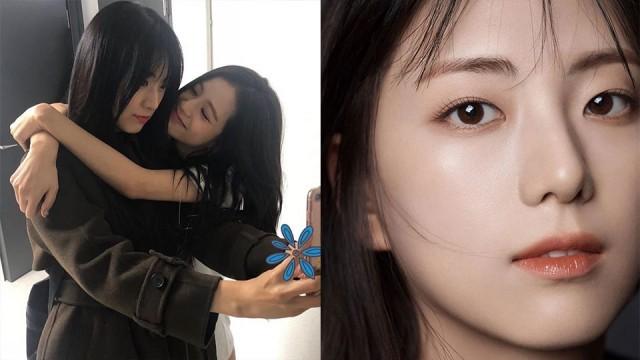 Kakak Jisoo BLACKPINK, Kim Jiyoon Dikabarkan Akan Debut Di Dunia Hiburan