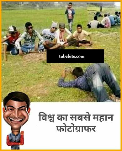 funny WhatsApp status in Hindi images