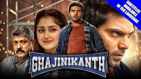 Poster Of Gajinikanth Full Movie in Hindi HD Free download Watch Online 720P HD