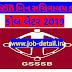 GSSSB Bin Sachivalay Clerk Call Letter 2019@ojas.gujarat.gov.in