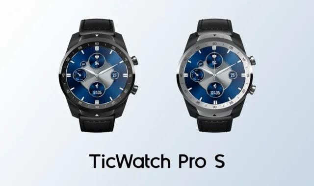 Mobvoi announces its TicWatch Pro S smartwatch