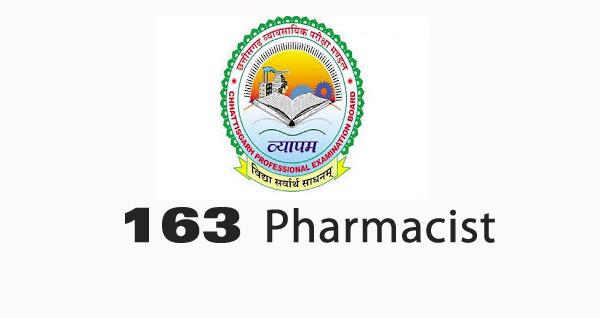 CG Vyapam Pharmacist Recruitment 2019  163 फार्मासिस्ट भर्ती