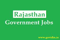 राजस्थान सरकारी नौकरी | Latest Rajasthan Govt Jobs 2018 | Govt Job in Rajasthan