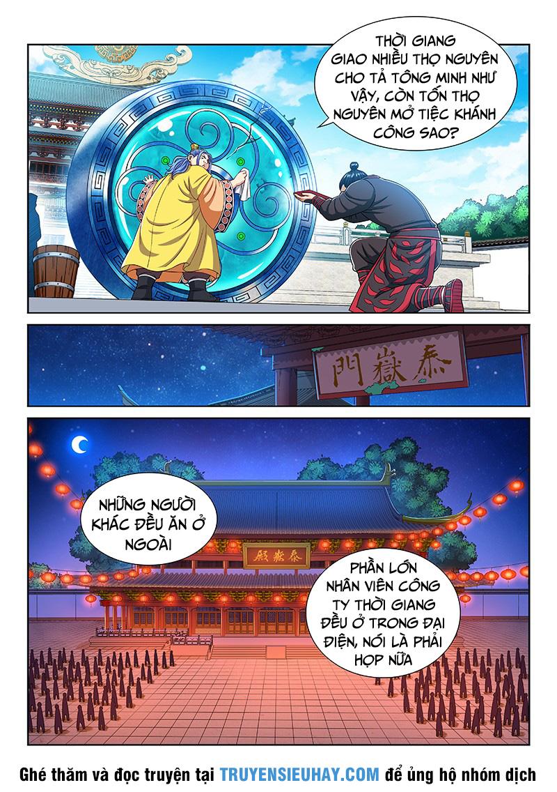 Ta Là Đại Thần Tiên chap 223 - Trang 4