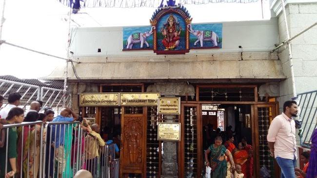 Sri Bhu Varaha Swamy Temple Entrance