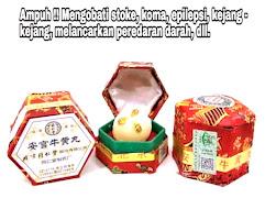 An Gong Niu Huang Wan-Jamu Online Surabaya