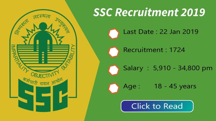 SSC Recruitment 2019: 10वीं पास से लेकर स्नातक के लिए 1724 पदों पर निकली भर्तियां
