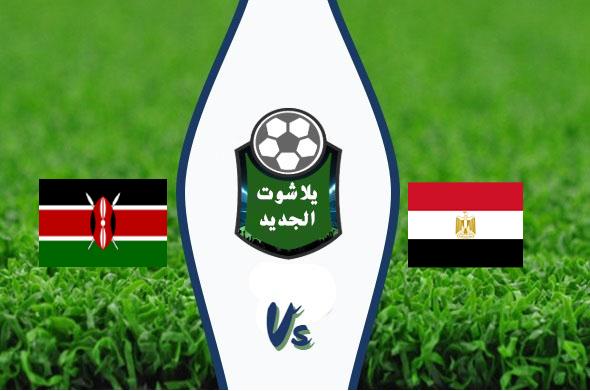 الفوز الثالث على التوالي وصدارة المجموعة 🇪🇬 علي حساب الكاميرون اليوم 14-11-2019 نصف النهائي بطولة أفريقيا تحت 23 سنة