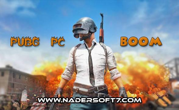 تحميل لعبه PUBG  PC | للكمبيوتر الاصليه احدث نسخه