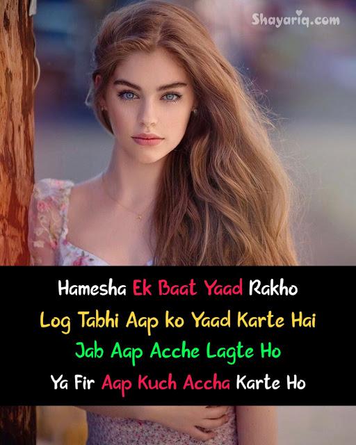 Motivational quotes, Motivational Poetry, English poetry, English Quotes, shayari, hindi shayari, photo shayari, true lines,