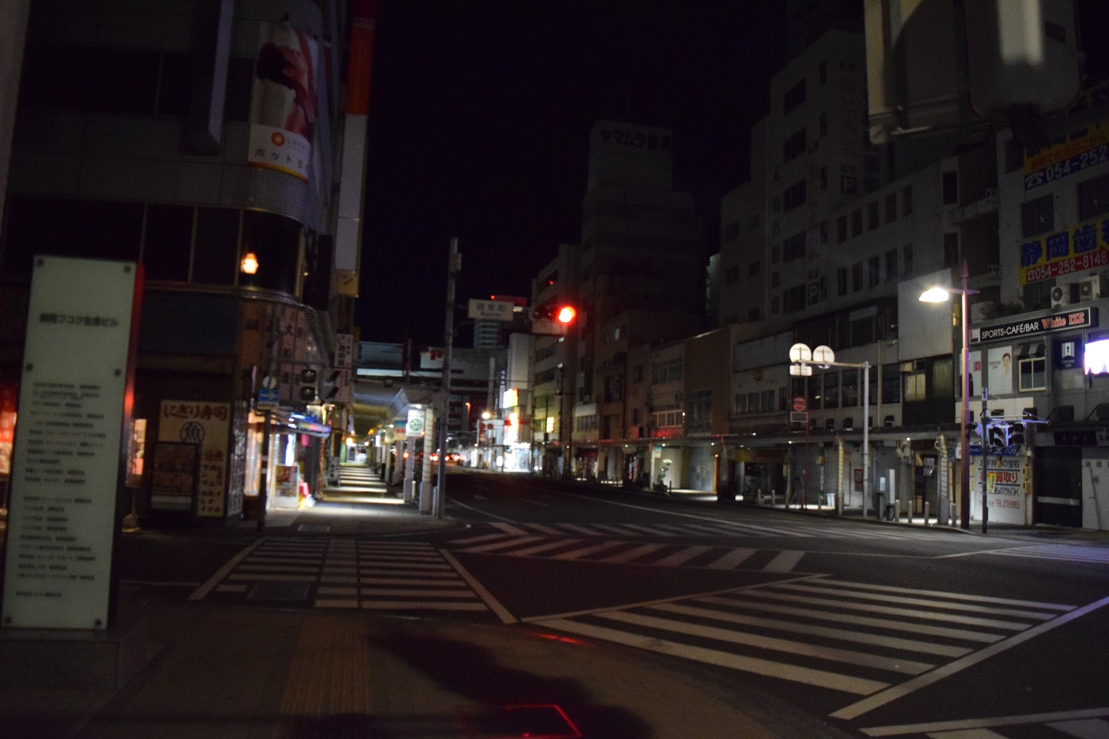 Scramble crossing in Shizuoka city after dark