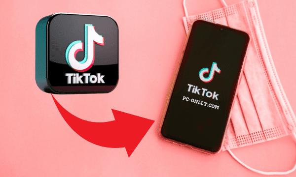 كيف تفعل شاشة خضراء على Tiktok في 5 خطوات بسيطة