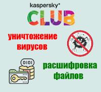 Помощь на русском языке!