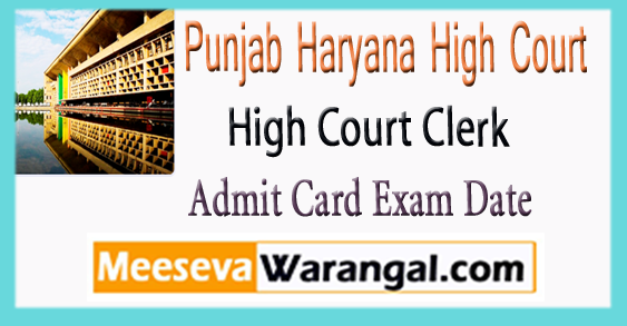Punjab Haryana High Court Clerk Admit Card Exam Date 2017