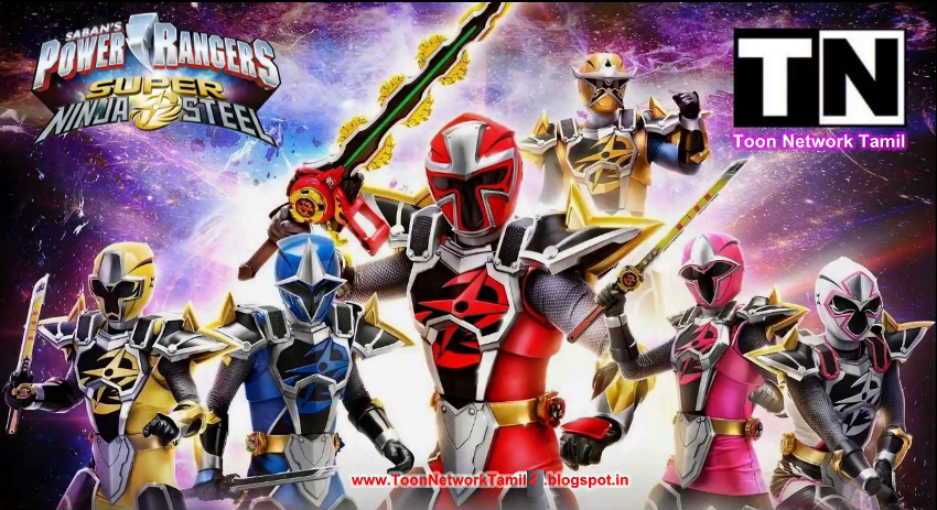 Power rangers mystic force in tamil dubbed download | Power