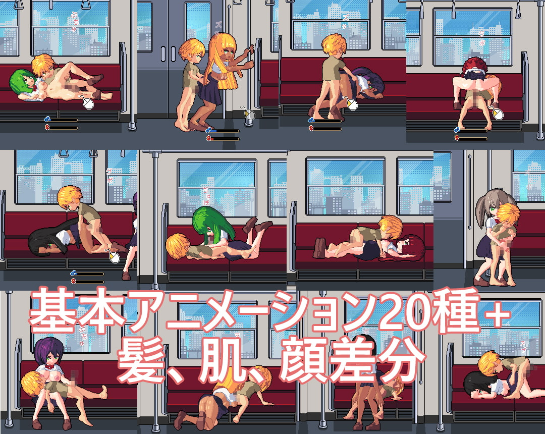 I strayed into the women-only carriages (誤って女性専用車廂に乗り込んだ)