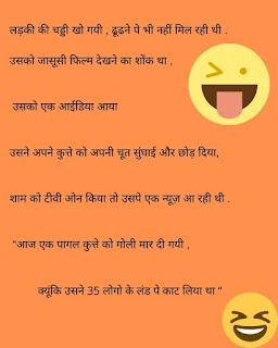 non veg jokes hindi for whatsapp