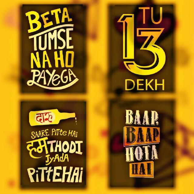 English Hindi Mixed