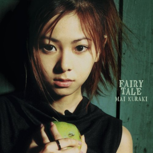 Mai Kuraki - FAIRY TALE [FLAC   MP3 320 / CD]
