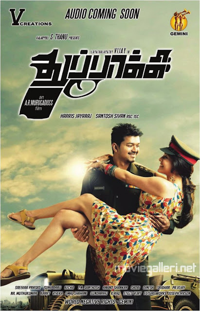 ilaya Thalapathy Vijay's Thuppakki Tamil Movie Review 1