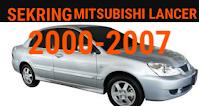 sekring dan relay MITSUBISHI LANCER 2000-2007