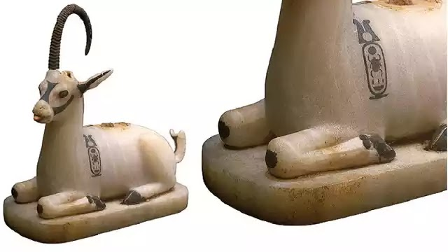 Tutankhamun Vase in the Form of an Ibex