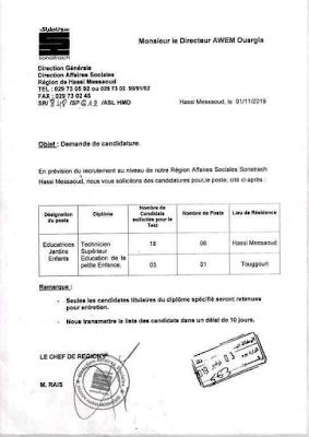 إعلان توظيف بالشركات الوطنية لسوناطراك 591 منصب
