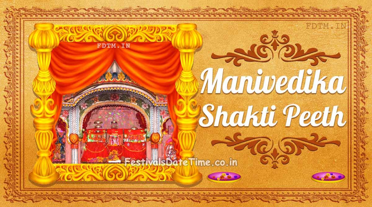 Manivedika Shakti Peeth, Gayatri Mountains, Ajmer, Rajasthan, India: The Shaktism