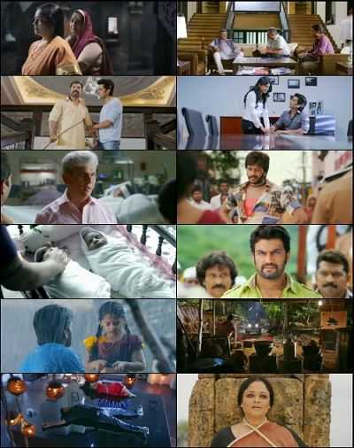 Lai Bhari 2014 Marathi Movie Download 400mb DvDRip